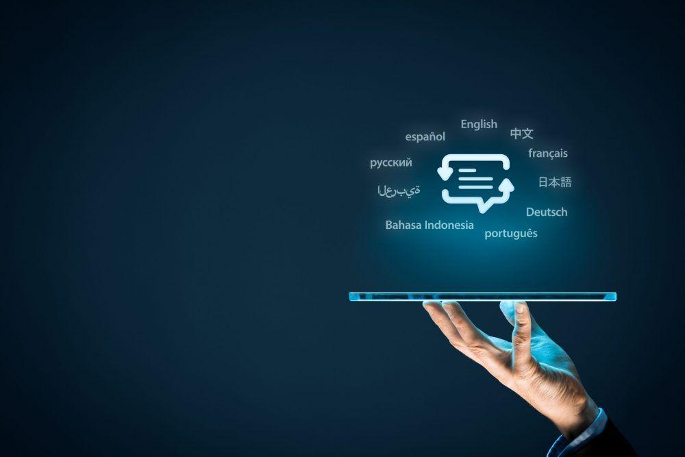 najlepsze tłumaczenia, rozwój sztucznej inteligencji